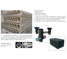 大连HDPE塑料检查井